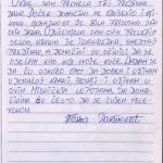 knjiga-utisaka-milogosce_Page_02