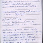 knjiga-utisaka-milogosce_Page_07