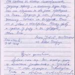knjiga-utisaka-milogosce_Page_08