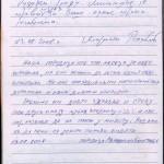 knjiga-utisaka-milogosce_Page_09