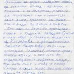 knjiga-utisaka-milogosce_Page_10