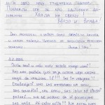 knjiga-utisaka-milogosce_Page_14