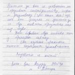 knjiga-utisaka-milogosce_Page_20
