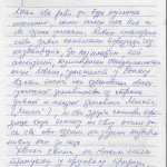 knjiga-utisaka-milogosce_Page_22
