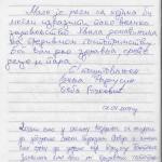 knjiga-utisaka-milogosce_Page_23