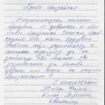 knjiga-utisaka-milogosce_Page_26