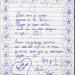 knjiga-utisaka-milogosce_Page_29