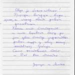 knjiga-utisaka-milogosce_Page_32