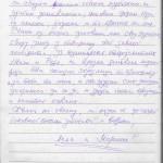 knjiga-utisaka-milogosce_Page_39