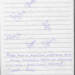 knjiga-utisaka-milogosce_Page_41