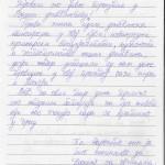 knjiga-utisaka-milogosce_Page_42