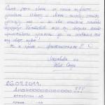 knjiga-utisaka-milogosce_Page_44