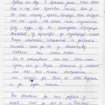 knjiga-utisaka-milogosce_Page_50