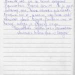 knjiga-utisaka-milogosce_Page_51