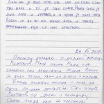 knjiga-utisaka-milogosce_Page_53