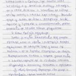 knjiga-utisaka-milogosce_Page_56