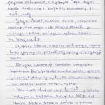 knjiga-utisaka-milogosce_Page_57