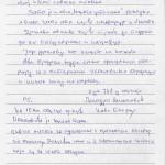 knjiga-utisaka-milogosce_Page_58