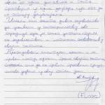 knjiga-utisaka-milogosce_Page_62