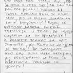 knjiga-utisaka-milogosce_Page_65