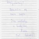 knjiga-utisaka-milogosce_Page_66