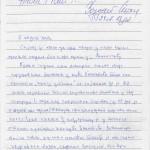 knjiga-utisaka-milogosce_Page_68